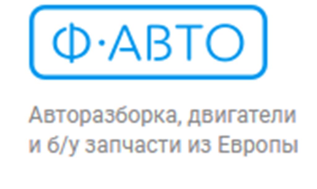 Амортизатор капота  CAPTIVA 1 контрактная. Авторазбор CHEVROLET