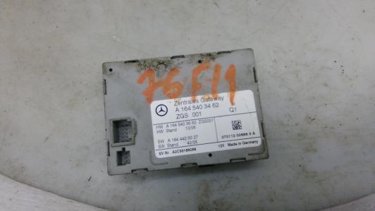 Межсетевой преобразователь KGM   a1645403462