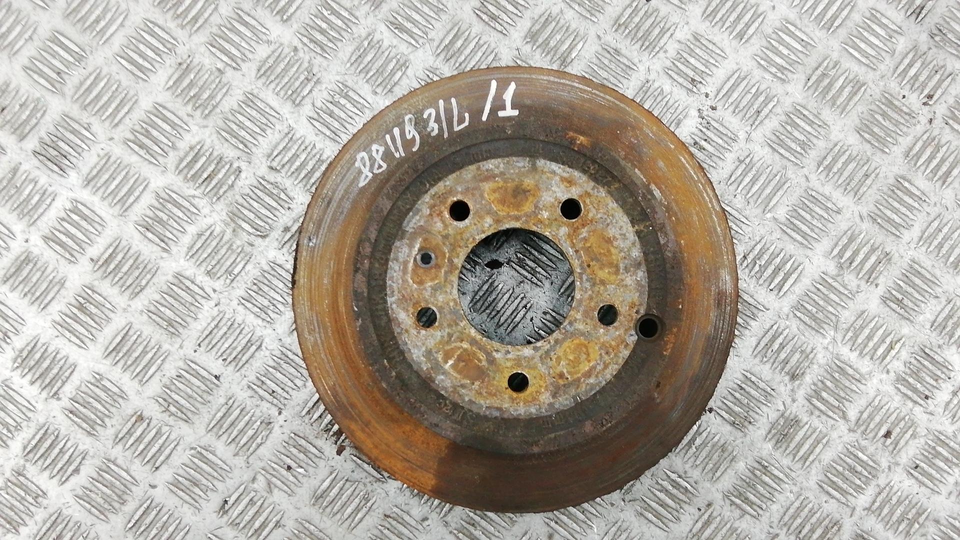 Диск тормозной задний, CHEVROLET, CAPTIVA 2, 2012
