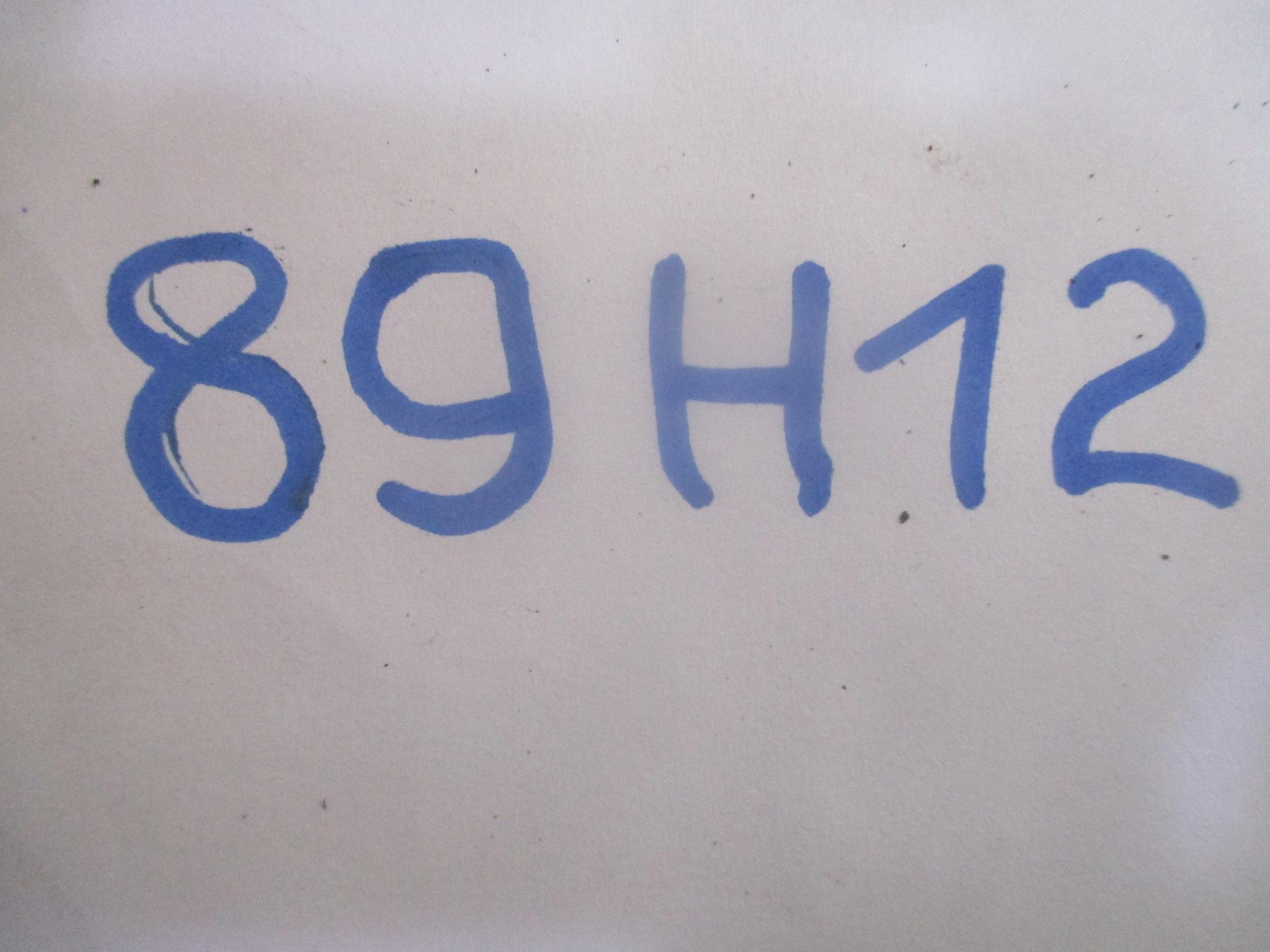 Корпус термостата бензиновый, OPEL, ZAFIRA B, 2011