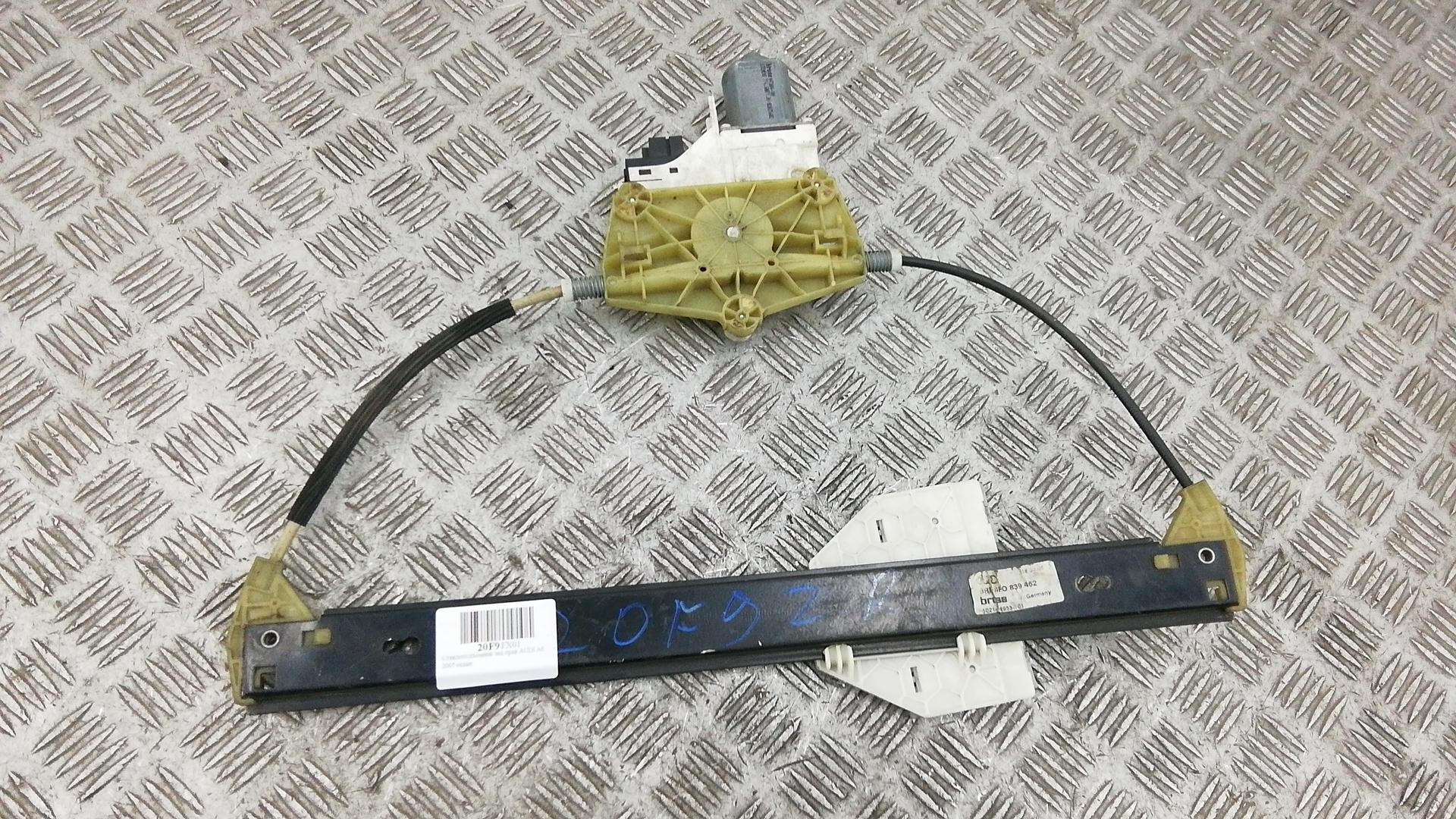 Стеклоподъемник задний правый, AUDI, A6 C6, 2005