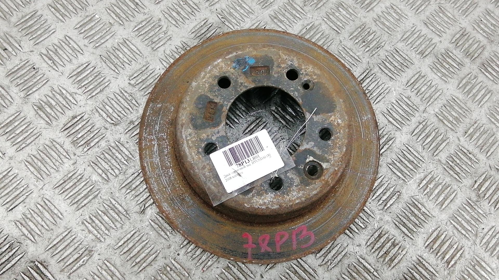 Диск тормозной задний, HYUNDAI, I30 FD, 2008