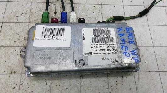 Блок управления камерой   66539196116