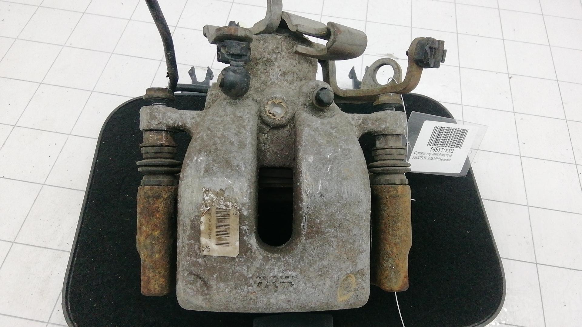 Суппорт тормозной задний правый, PEUGEOT, 5008, 2010