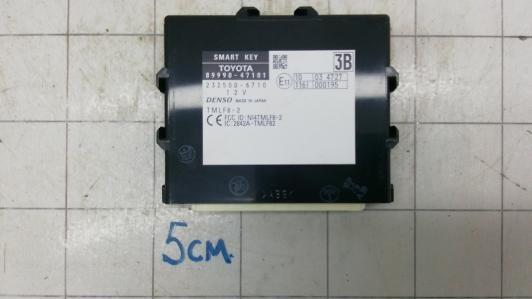 Блок управления бесключевым доступом   8999047101