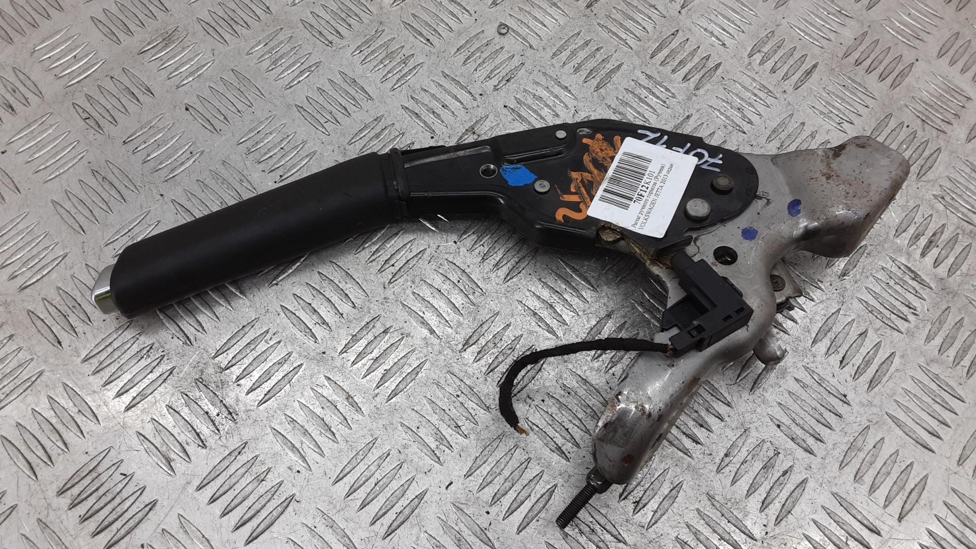 Рычаг ручного тормоза (ручник), VOLKSWAGEN, JETTA 6, 2013