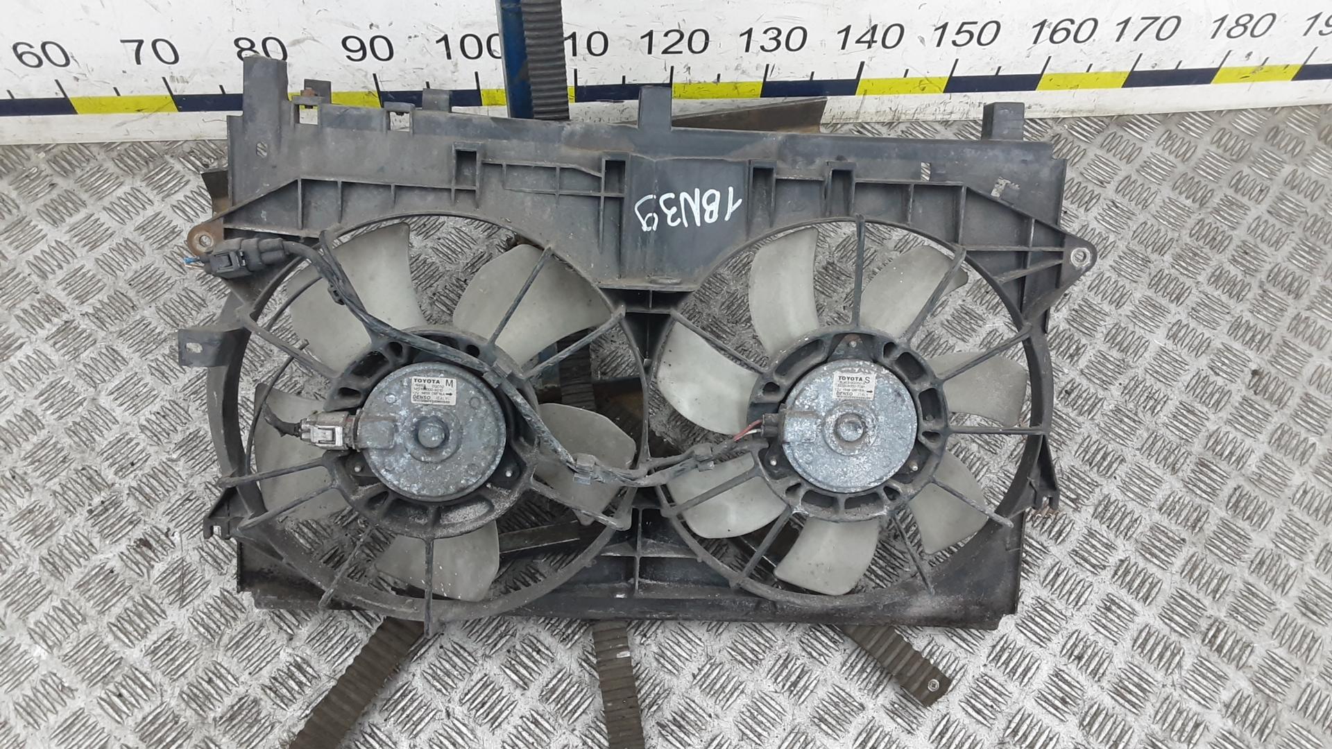 Вентилятор радиатора, TOYOTA, AVENSIS T25, 2004