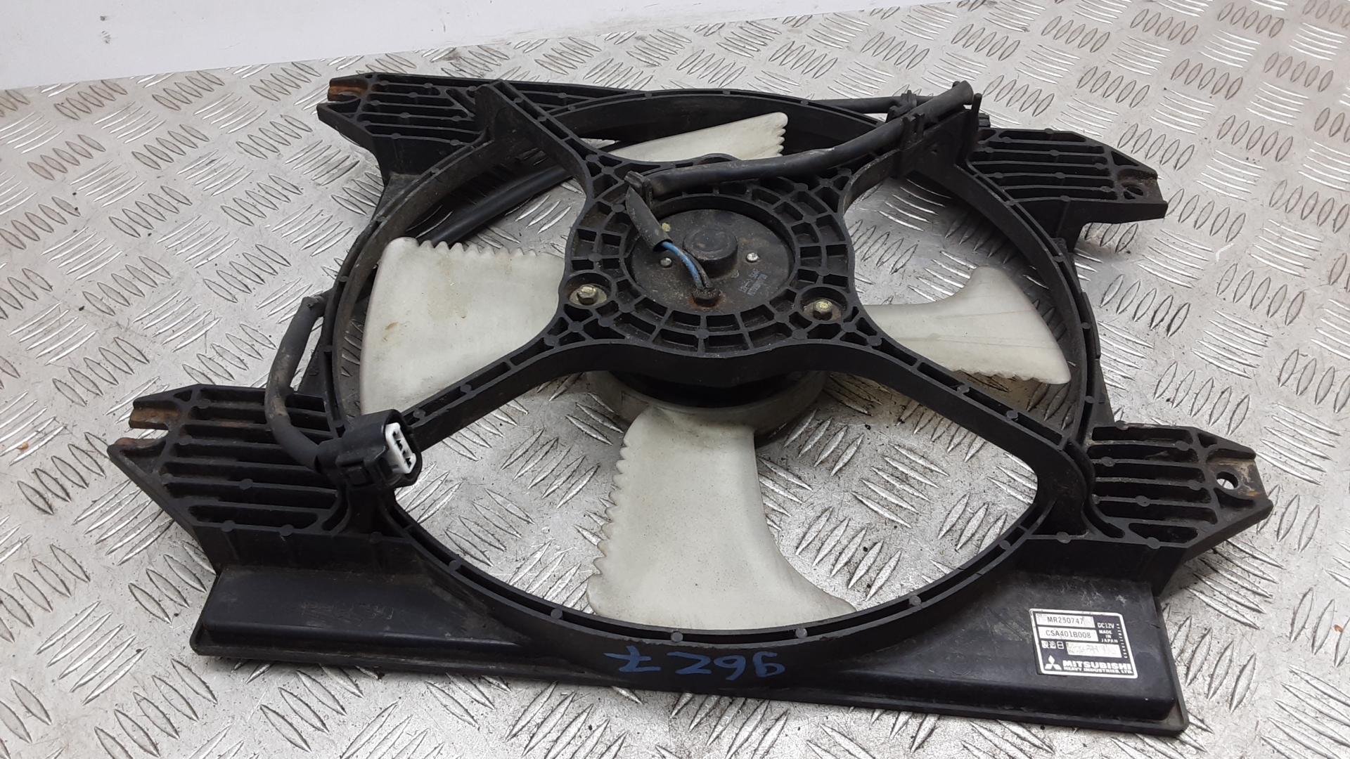 Вентилятор радиатора, MITSUBISHI, GALANT 8, 1999