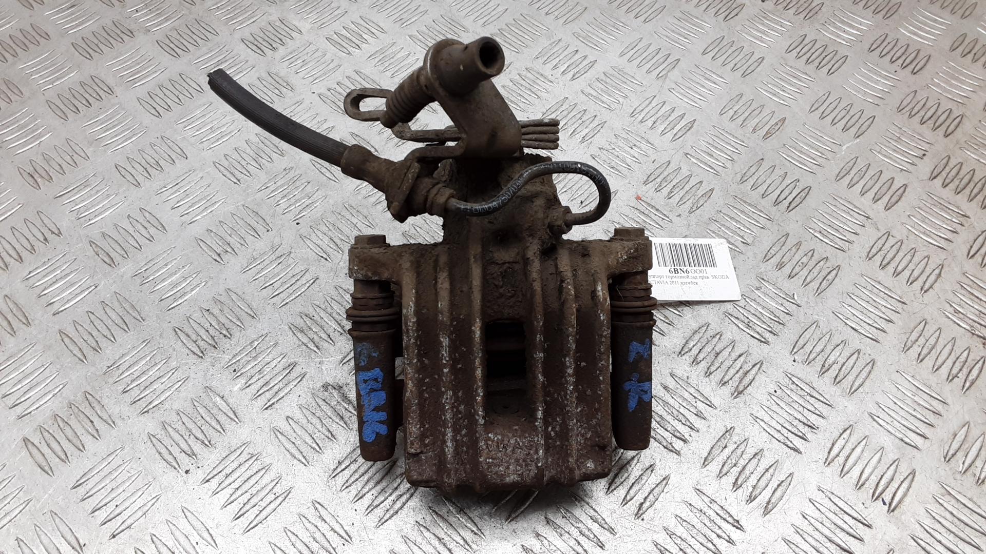 Суппорт тормозной задний правый, SKODA, OCTAVIA A5, 2011
