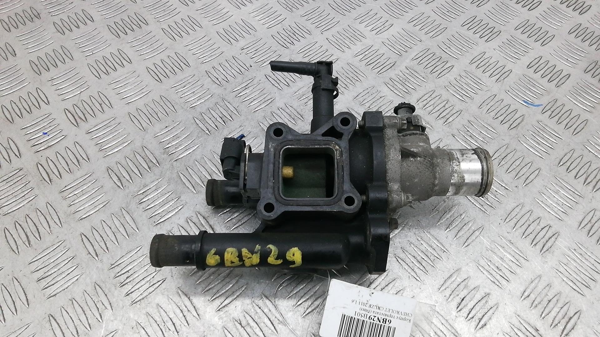 Корпус термостата бензиновый, CHEVROLET, CRUZE J300, 2011