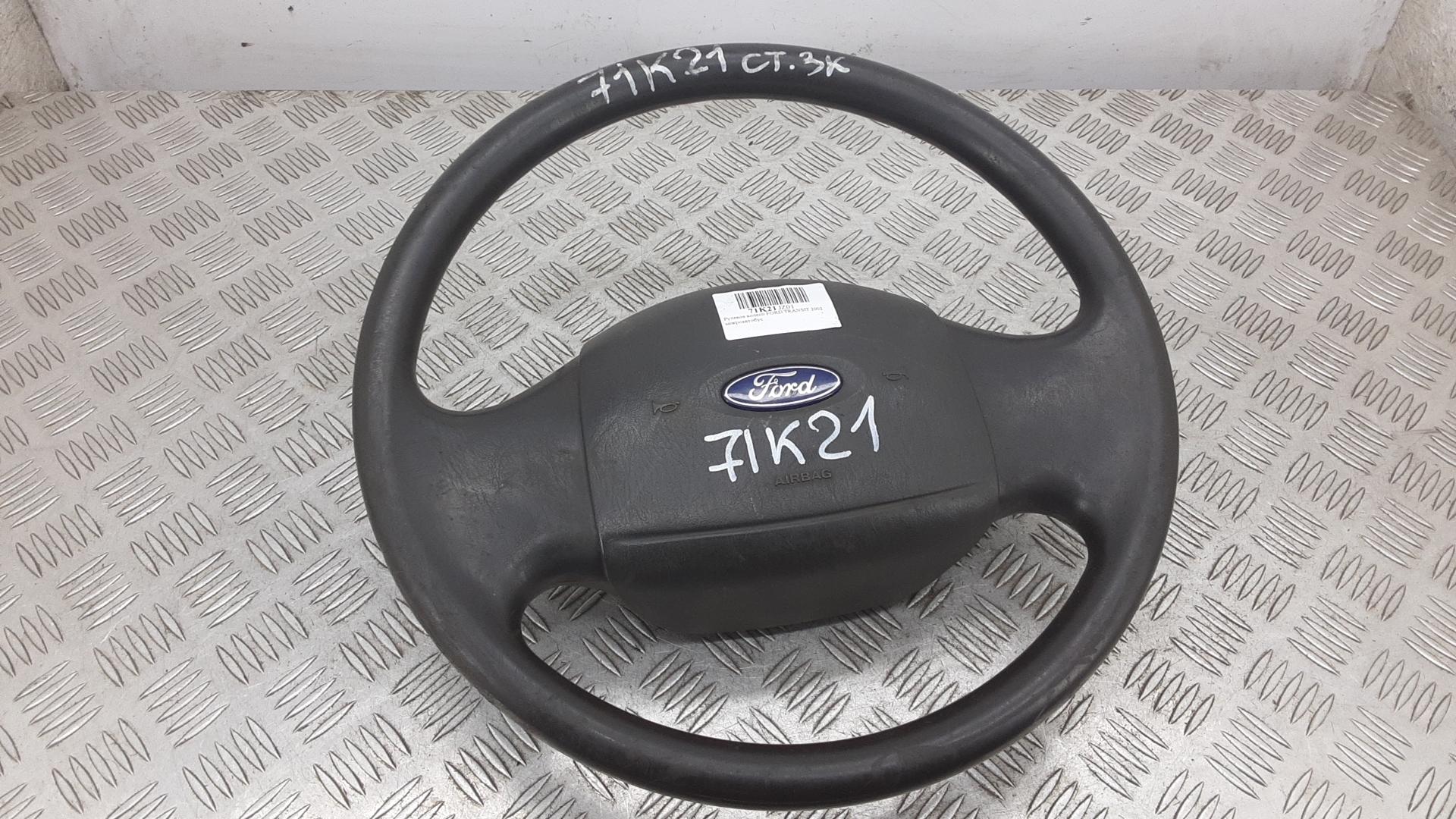 Рулевое колесо, FORD, TRANSIT 6, 2002