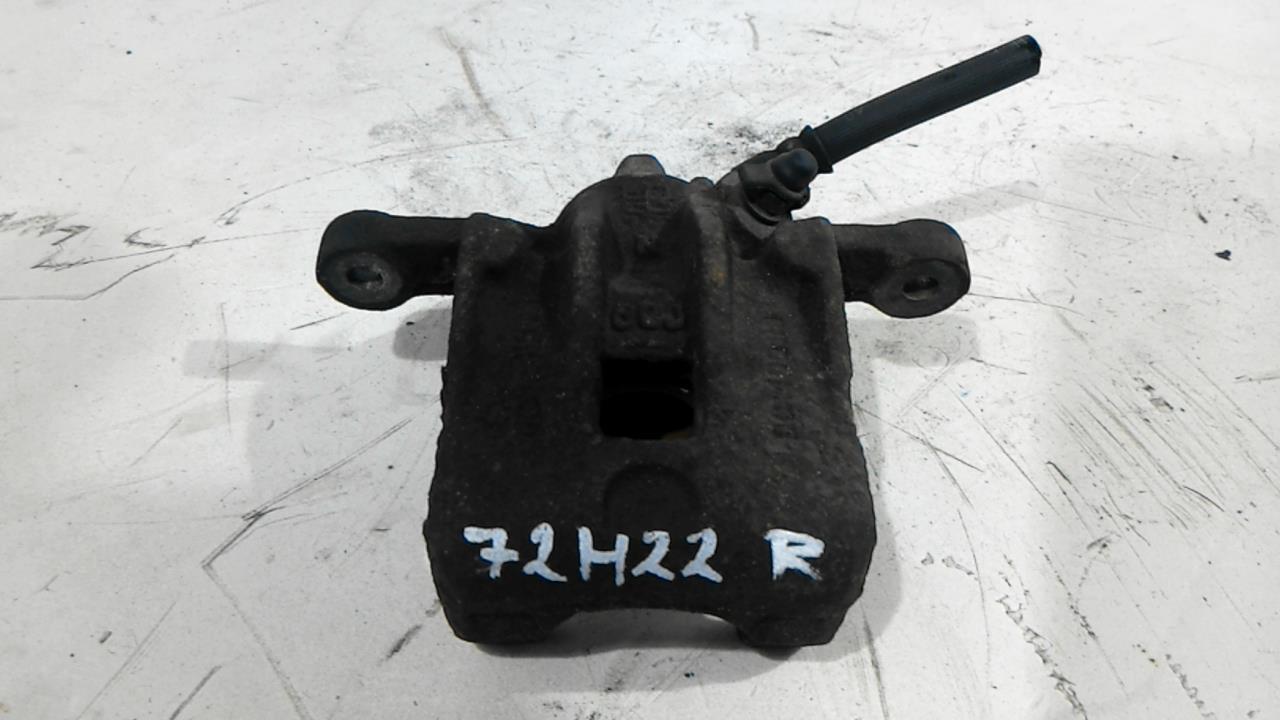 Суппорт тормозной задний правый, KIA, MAGENTIS MG, 2006