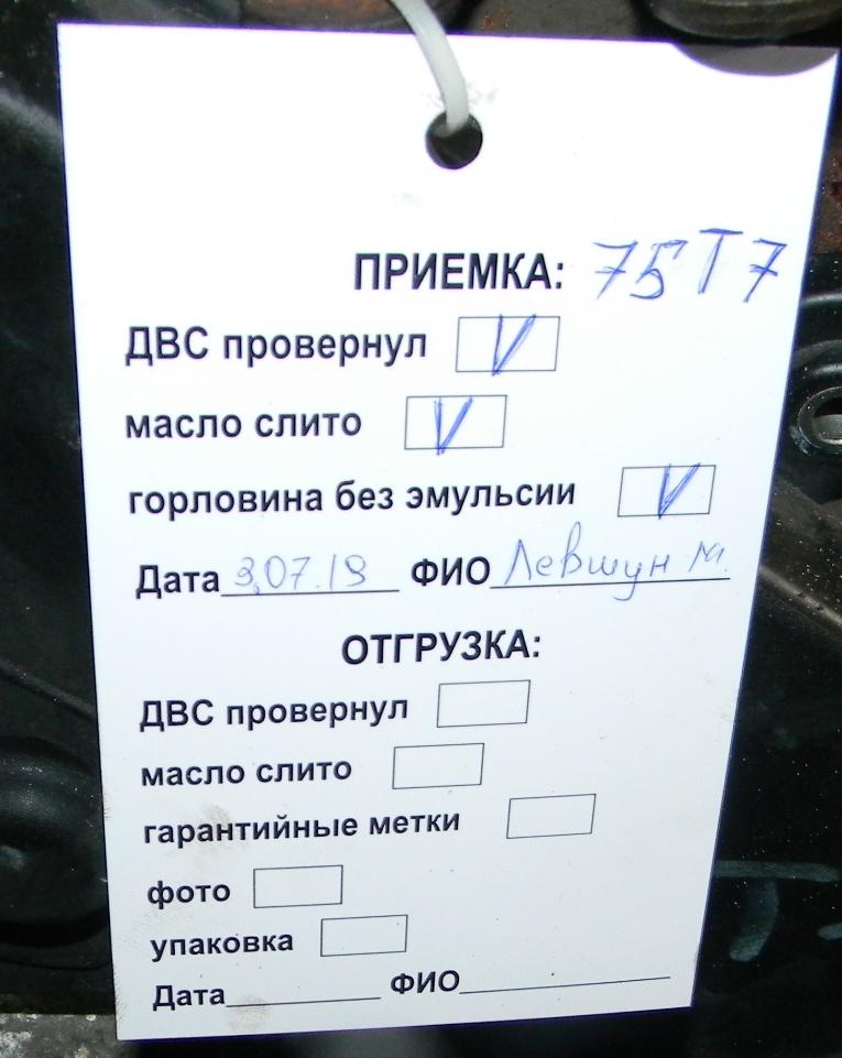 Двигатель дизельный, FORD, MONDEO 4, 2007