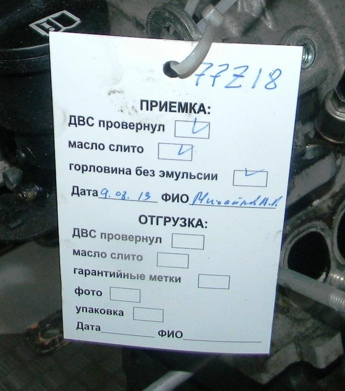 Двигатель дизельный, OPEL, ZAFIRA C, 2013