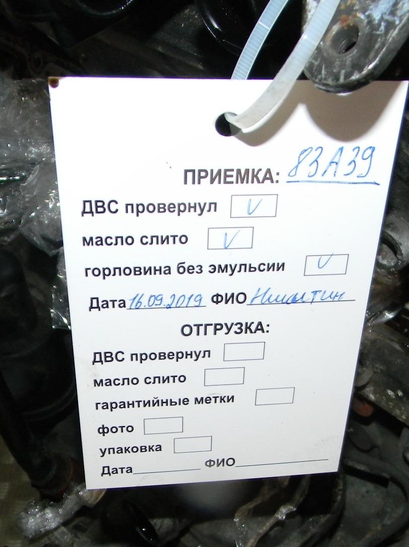 Двигатель бензиновый, VOLKSWAGEN, GOLF 5, 2005
