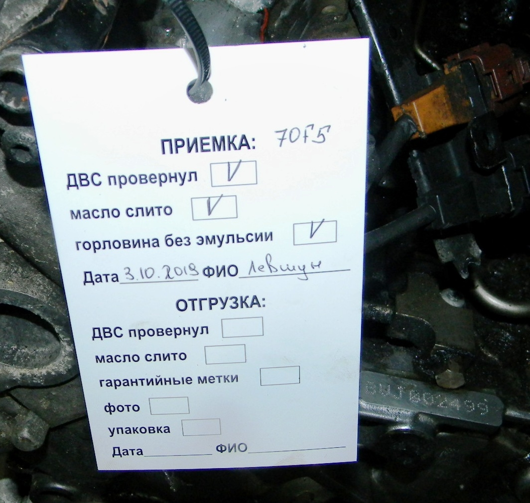 Двигатель бензиновый, AUDI, A8 D3, 2007