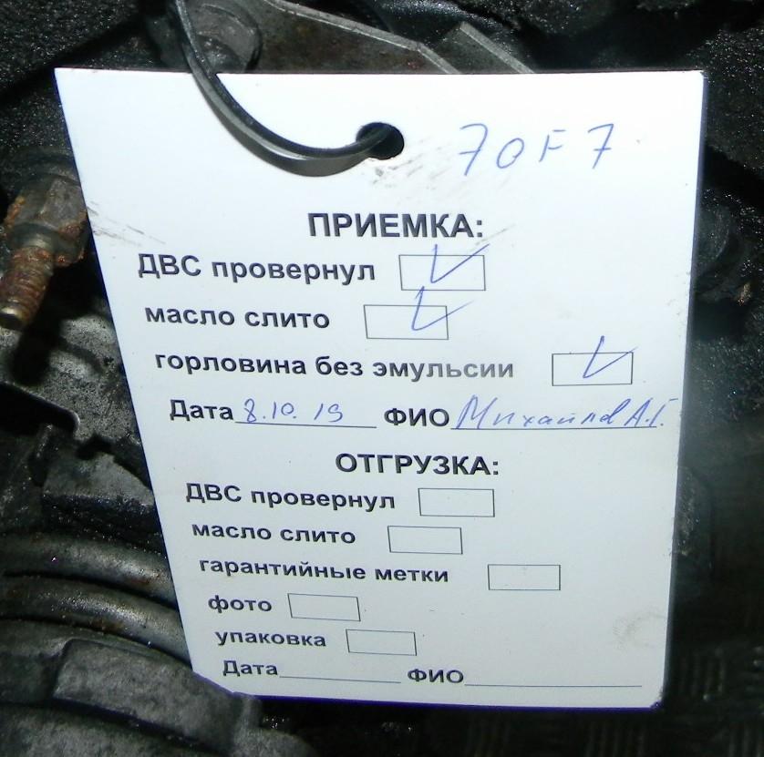 Двигатель бензиновый, BMW, 7 E65, 2008