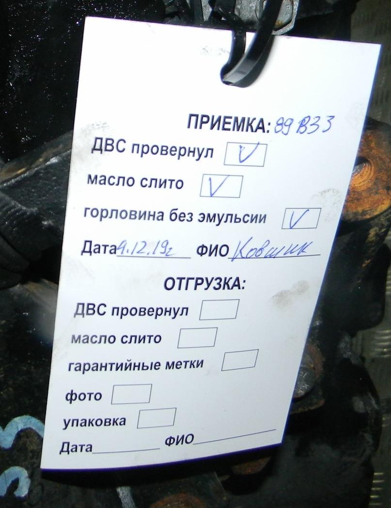 Двигатель дизельный, VOLKSWAGEN, SHARAN 2, 2007