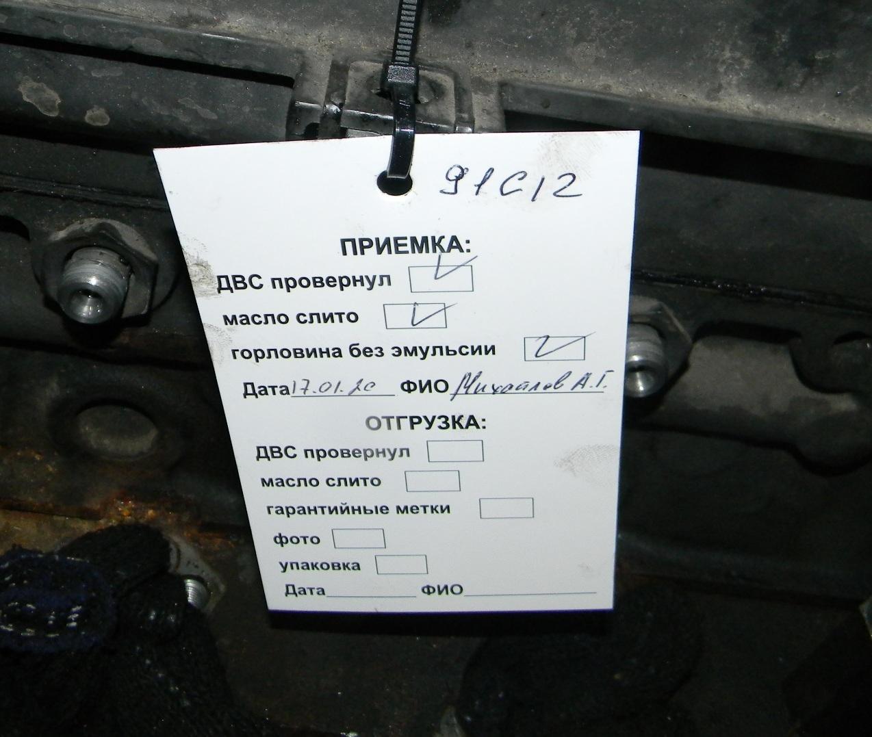 Двигатель дизельный, MERCEDES BENZ, VARIO, 2005