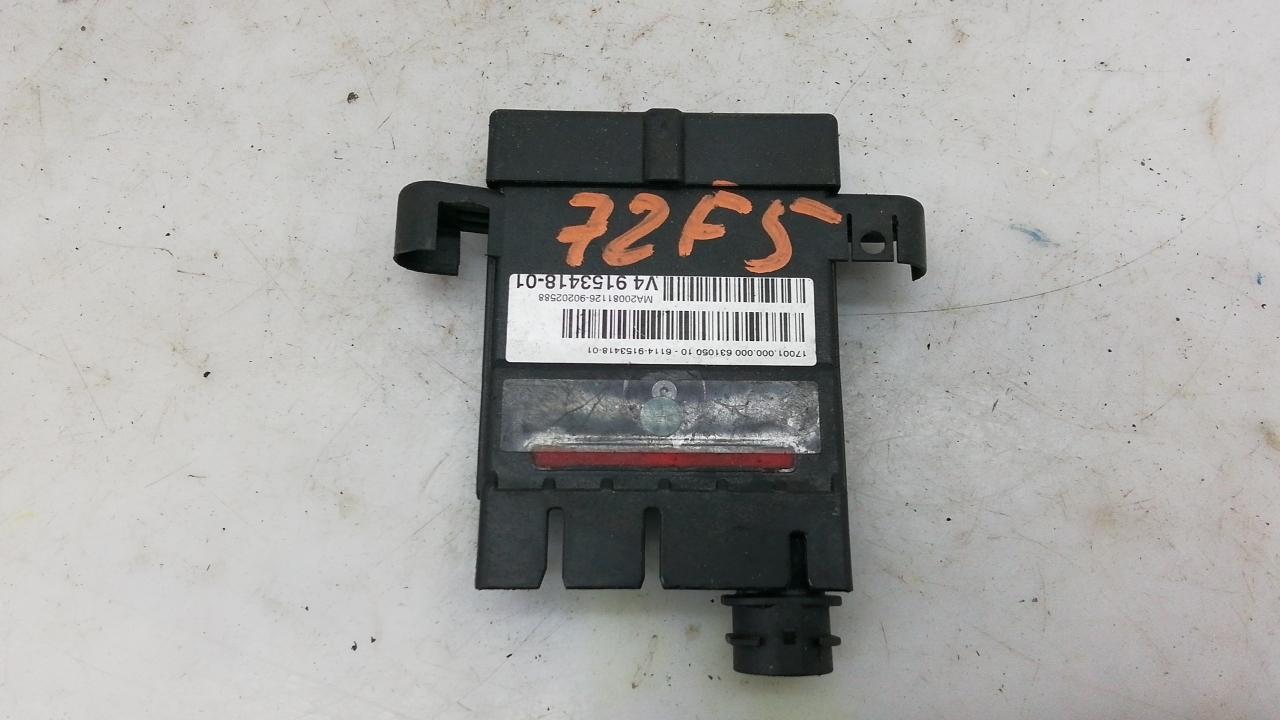 Реле вентилятора, BMW, 7 F01, 2011